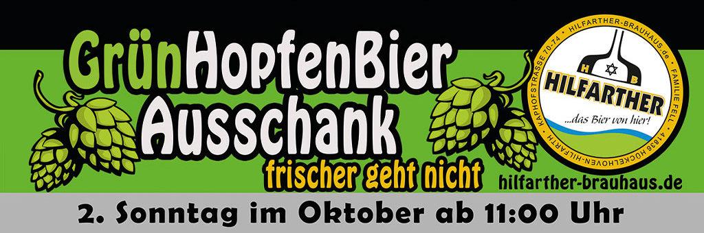 Banner-Grünhopfenbier-klein_PS